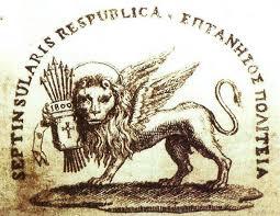 Το λιοντάρι του Ιονίου πεινάει