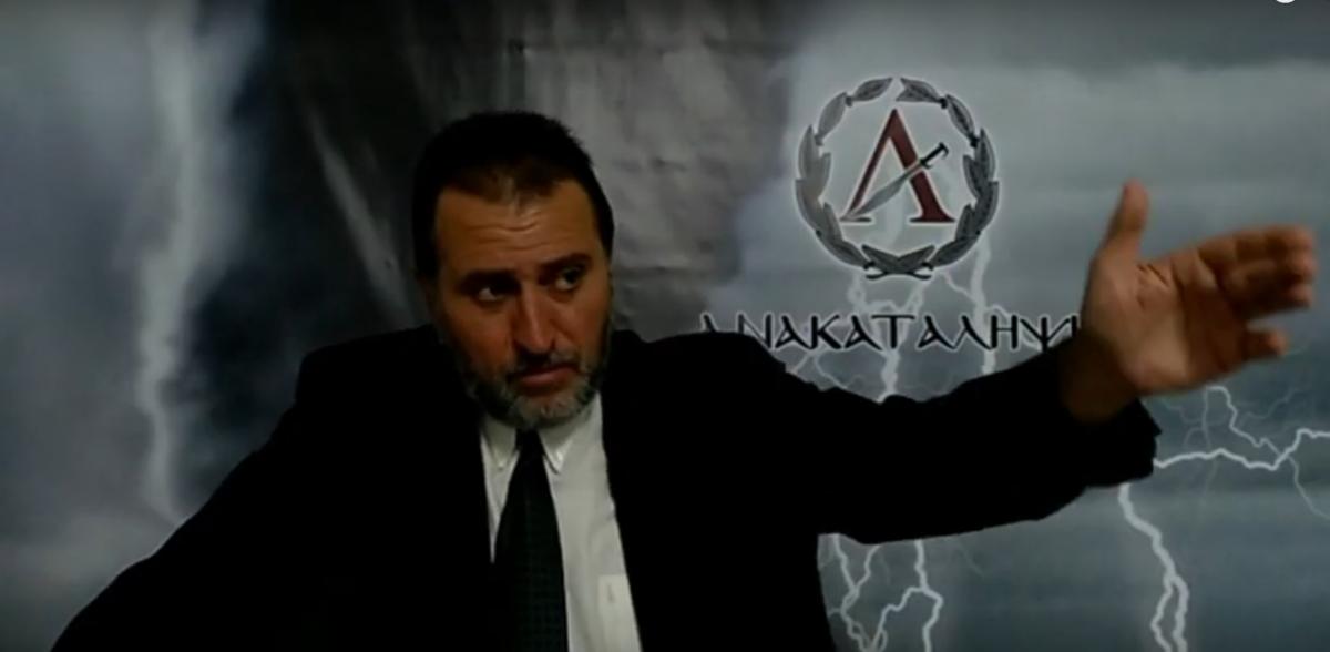 Η προδοσία της Μακεδονίας και ο ρόλος του ΚΚΕ (βίντεο)